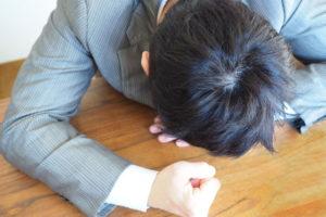 出張専門こしがや鍼灸治療所 症例別対処法 慢性疲労症候群