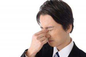 出張専門こしがや鍼灸治療所 症例別対処法 目の疲れ 眼精疲労